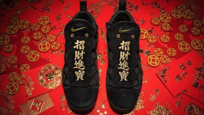nike air more money lny 1