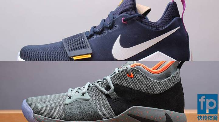 9857264a92e We hope you enjoyed the detailed look and breakdown of the Nike PG 2  deconstructed. Feel free to share your thoughts on the dissection below in  the comment ...