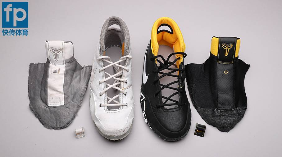 92707f3db5ad nike-kobe-1-protro-deconstructed-22 - WearTesters
