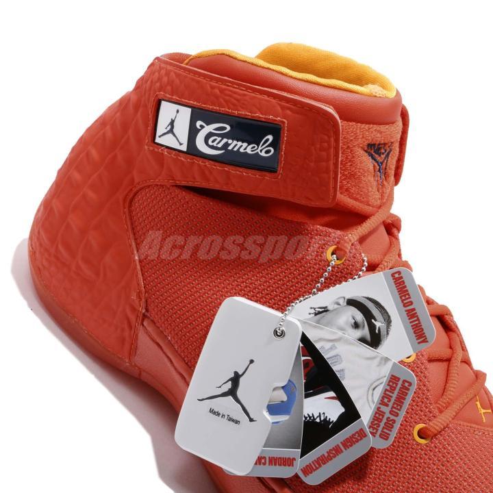 quality design 7dac9 9551c ... OKC 4 jordan melo 1.5 hoodie melo ...
