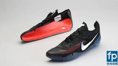 nike-kobe-ad-nxt-360-decon-2