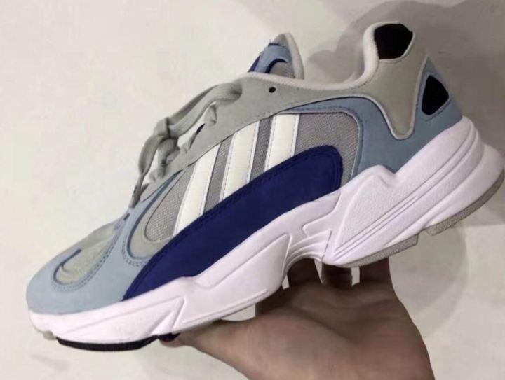 end adidas yung-1