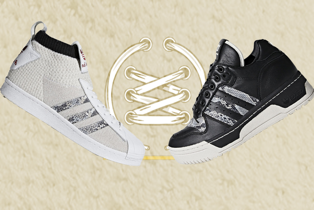 49fdc6931 adidas   Kicks Off Court   Lifestyle   Release Reminder ...