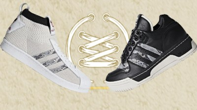 adidas UAS ULTRA STAR RIVALRY LOW FEATURED IMAGE