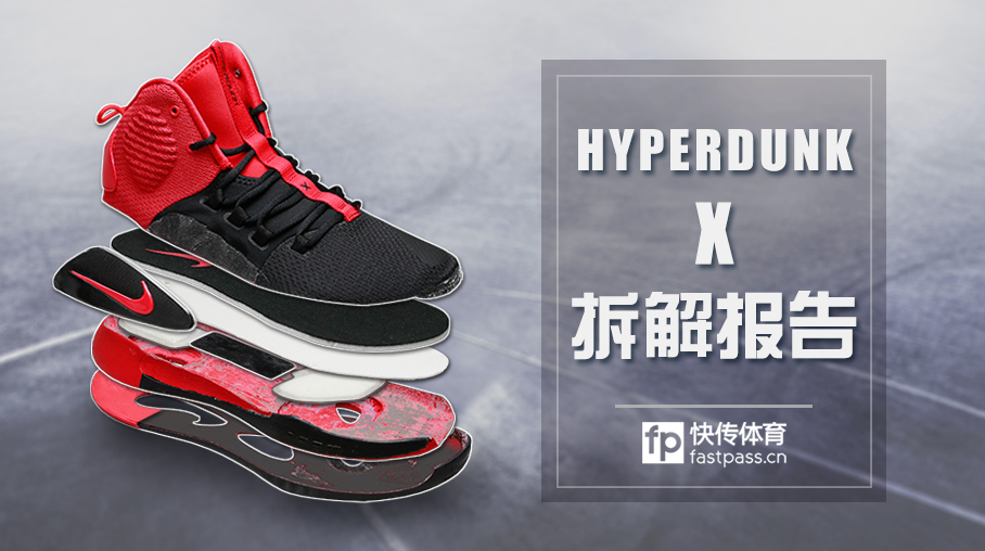 new product 8e374 05b29 ... nike hyperdunk x deconstruction fastpass ...