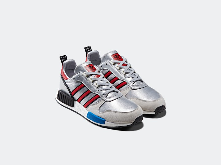 adidas RISINGSTARxR1 never made