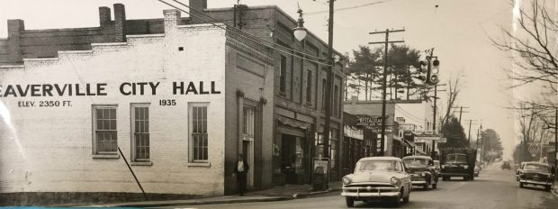 Weaverville City Hall C 1957 Photo Courtesty Dry Ridge Museum