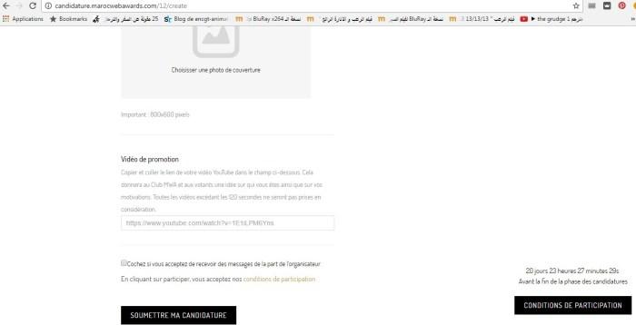 Inscription à Maroc Web Awards 10 | Etape 6