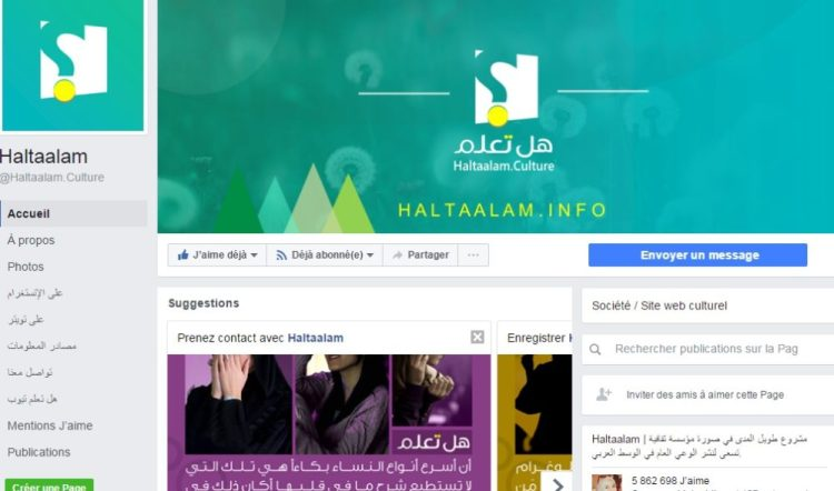Page Officielle Haltaalam.info