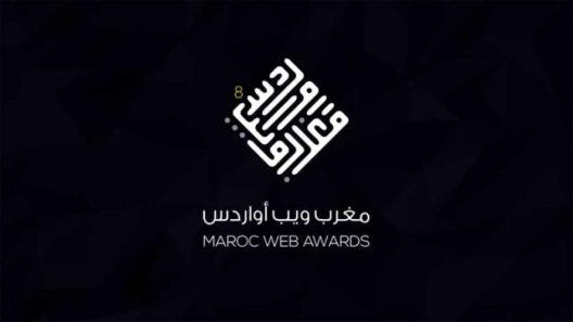 Maroc Web Awards 2015 #MWA8