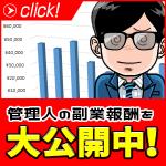 bunner_houkoku_300x300