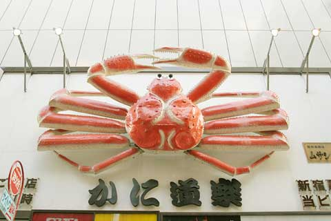 forget the Big Merino, here comes the Big Crab!