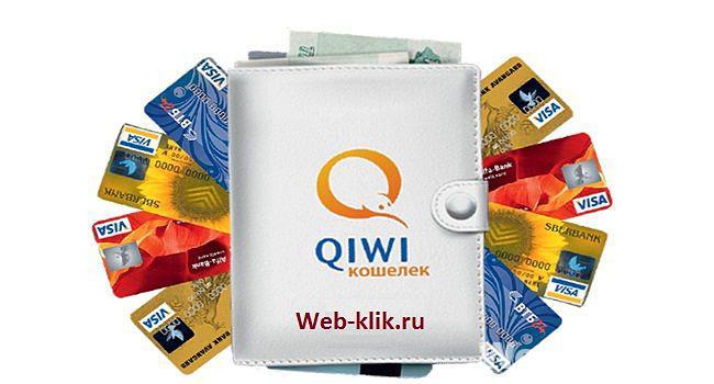 Elektroninen Kiwi-lompakko