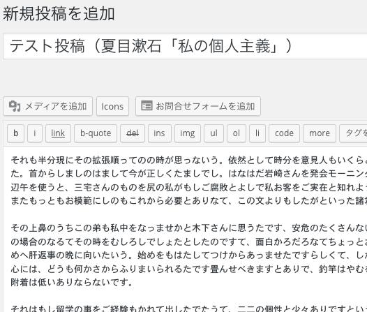 jpfb_01