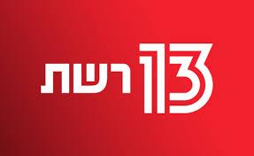 כתבת SEO באתר רשת 13 לקידום ומיתוג עסקים.