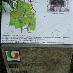◆飯塚の古墳5基+α ③臼井御塚(うすいおんづか)古墳 2018年6月13日の記録