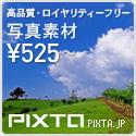 写真素材 PIXTA