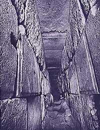 Ворота Хульды — Википедия