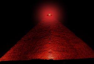 A Giza Estrela da Morte
