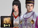 Shaman's Sacred Treasure 5+1