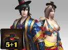 5 + 1 Taoist Outfit Mystery Box