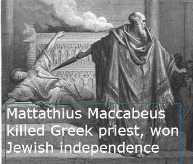 1 aaaAAaaaAAaAaaa A a 1 a A I Mattatheus