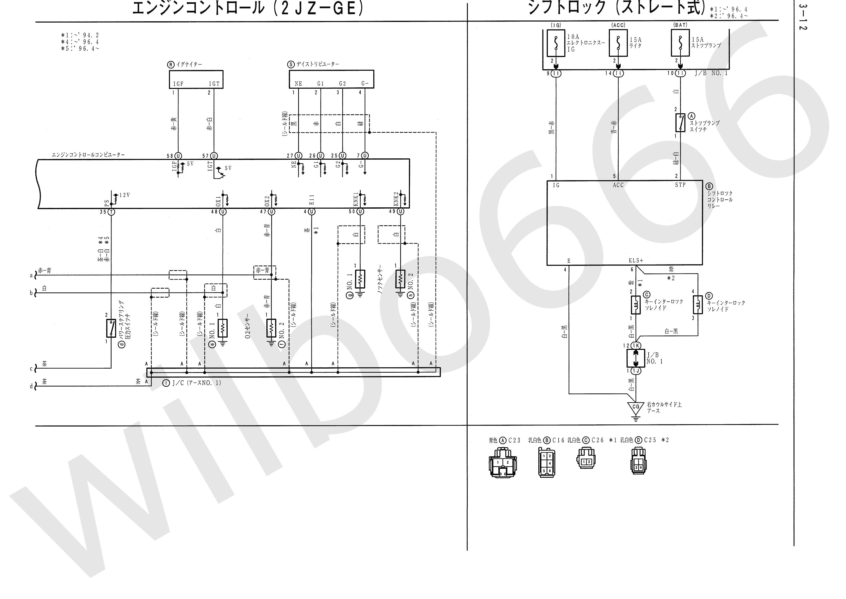 1993 2jz Ge Wiring Diagram - Wiring Diagram Home Run Electrical Wiring Diagrams on home wiring problems, home electrical service, spst switch diagrams, home electrical repair, home electrical color codes, rough in plumbing diagrams, house plumbing diagrams, home ventilation diagrams, home wiring codes, home security wiring diagram, home structured wiring diagram, series and parallel circuits diagrams, home internet wiring-diagram, home electrical diagrams layouts, home electrical installation, house plan diagrams, electrical connections diagrams, home run wiring diagram, home electrical plan layout, home electrical schematics,