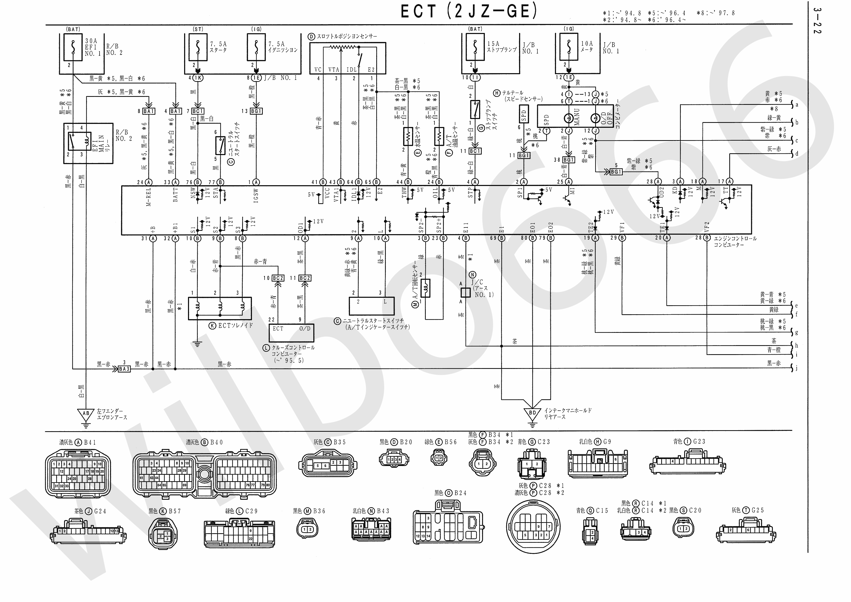 JZA80 Electrical Wiring Diagram 6742505 3 22?ssl=1 bose bluetooth bt1r wiring diagram bose wiring diagrams collection  at readyjetset.co