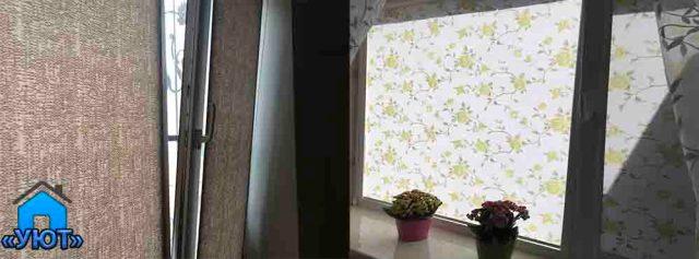 рулонные шторы мини + рулонные шторы уни