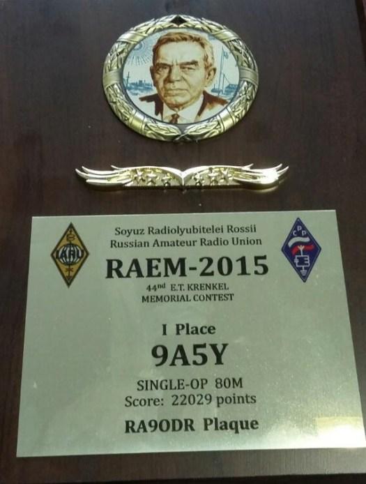 raem-2015