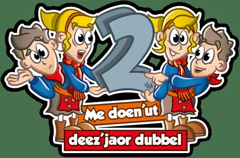 Embleem2021