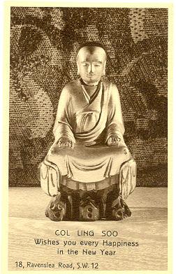 http://www.magicana.com/exhibitions/foy/images/Collins-Herbert-Budha-2.jpg