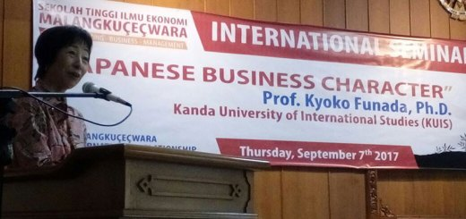 Kuliah Tamu oleh Prof. Kyoko Funada, Ph.D. dari Kanda University of International Studies