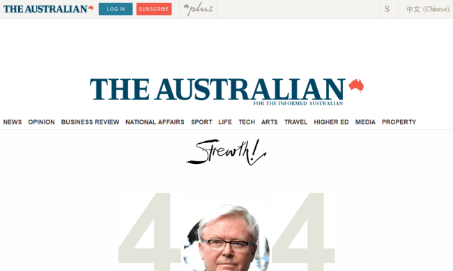 Best 404 pages: The Australian