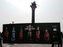 Venezia - https://www.facebook.com/tooyoungtodrink?fref=ts