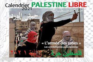 Calendrier Palestine 2021