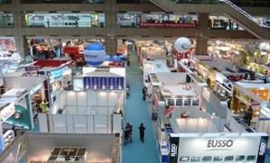 Computex 2010, Feria de Computación Asiática