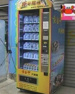 Máquina expendedora de cangrejos vivos