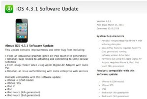 iOS 4.3.1 disponible para su descarga