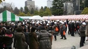 Google abre sitio de búsqueda de personas tras el terremoto de Japón