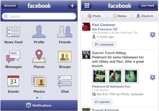 La aplicación de Facebook para iPhone se actualiza y trae varias novedades - Facebook-for-iphone-3.4