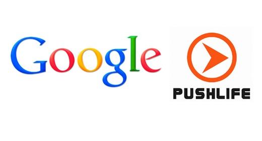 Google adquiere Pushlife, el servicio musical para móviles - Google-Pushlife