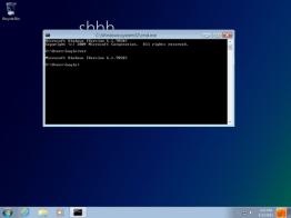 Se filtra en la red una versión preliminar de Windows 8 - e
