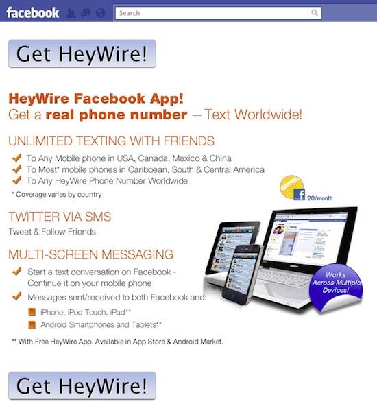 HeyWire, el genial servicio de envío de SMS gratuito, lanza su aplicación para Facebook - HeyWire-para-Facebook