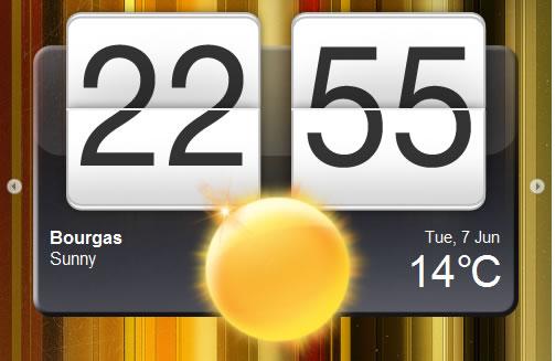 jDigiClock, inserta el reloj de HTC Hero en tu web - jdigitalclock