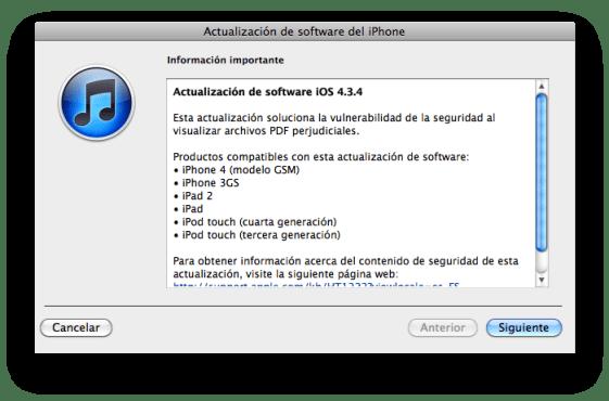 Nueva actualización para iOS disponible - Captura-de-pantalla-2011-07-15-a-las-18.58.19