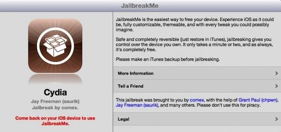 Jailbreak para iPad 2 con iOS 4.3.3 disponible con JailbreakMe 3.0