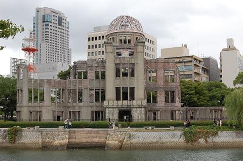 Hiroshima con tecnología Street View - hiroshima-peace-memorial