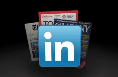 """Linkedin: """"El Facebook de los profesionales"""" - linkedin"""