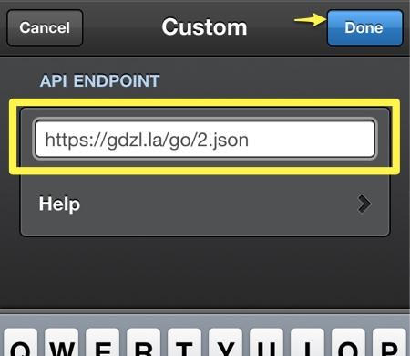 configuracion tweetbot flickr 2 Subir fotos a flickr desde tu cliente de Twitter favorito